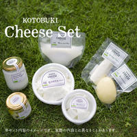 KOTOBUKI Cheese Set