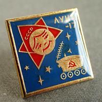 旧ソ連の「宇宙」ピンバッジ #014