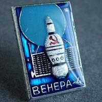 旧ソ連の「宇宙」ピンバッジ #007