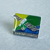 旧ソ連の「宇宙」ピンバッジ #004