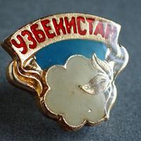 東欧のヴィンテージ ピンバッジ #022