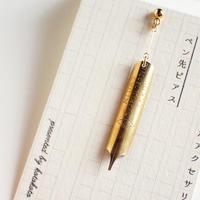 古いペン先ピアス #05