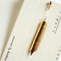 古いペン先ピアス #03