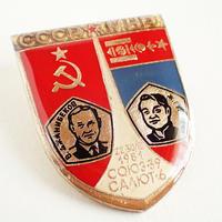 旧ソ連ブローチ_宇宙