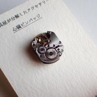 古時計の心臓ピンバッジ #001