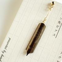 古いペン先ピアス #16