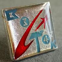 旧ソ連の「宇宙」ピンバッジ #015