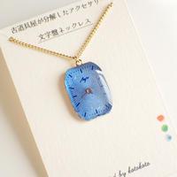 古時計の文字盤ネックレス #003
