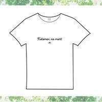 コトメンの森の住人コスチューム(白Tシャツ)