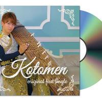 KOTOMEN CD   ~生きる意味~