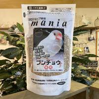マニアシリーズ 文鳥 1L