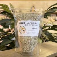 北海道産 エノコログサ(農薬不使用)60g