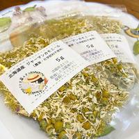 北海道産 ジャーマンカモミール(農薬不使用)  5g