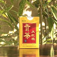 大紅袍 20g −「茶王」と呼ばれる稀少な茶