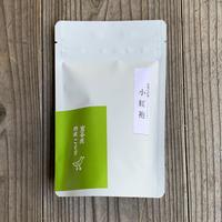 小紅袍 10g −成熟した葉茶の深く豊かな味わい
