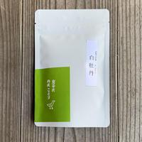白牡丹 10g −優雅な世界広がる華やかな岩茶