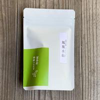 鳳凰水仙 10g −マスカットのような香りがとても人気