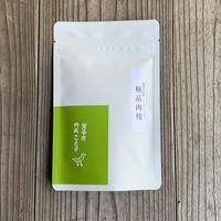 極品肉桂 10g −名人 劉さんの代表作。毎年抜群の安定感。