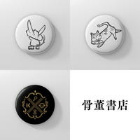 Pin Badge ( Small ~ Middle )