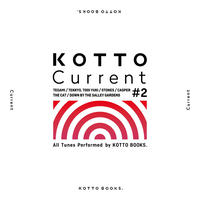 【MP3】4th EP〖KOTTO Current #2〗