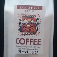 エクアドル珈琲100g×2袋 合計200g オーガニック 最高品質 ご注文後に焙煎 有機JAS認証
