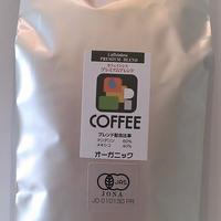 有機「カフェインレス」レギュラー珈琲 500g オーガニック ご注文後に焙煎 有機JAS認証
