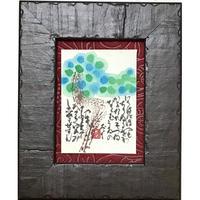 望年芸術展「ことぶ樹(壽)」直筆 木製額(作品:縦56㎜×横40㎜、額:縦117㎜×横90㎜×奥14㎜)限定1
