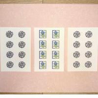 【ロゴ完成記念】光輝書法会シール3枚セット(光輝書法会ロゴ・いろは曼荼羅・ひふみ曼荼羅)(1シート8枚、計24枚)
