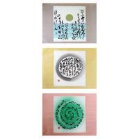 ラミネートマットB  サイズA3 (3枚入:緑の太陽とひふみ・円相いろは・いろは曼荼羅)