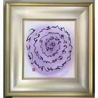 水無月作品展「ひふみ曼荼羅」直筆書画、色紙サイズ(額サイズ:縦420㎜×横390㎜×奥行30㎜)