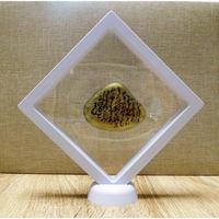 宇宙意思との共鳴共振「地球の石(意思)」白Ⅰ フレーム:一辺㎝厚さ2㎝ 高さ21㎝