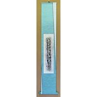 薫風展2020「薄墨いろは」直筆(軸サイズ:縦1200㎜×横196㎜、作品サイズ:縦517㎜×横133㎜)