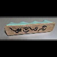 自宅で「いろは」:筆置き(緑磁)・裏面に神代文字で「サムハラ」と揮毫(直筆)