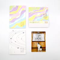3.はじめてのゆうきこよみ|2022暦+卓上+2021暦+ZINE