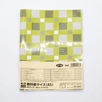 6.カバーのゆうきこよみ|暦+卓上カレンダー2021+透明ブックカバー