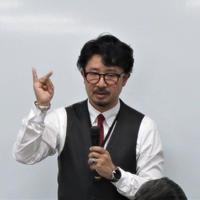 新春スペシャル講座2020 ー九星別の傾向と対策ー<CD>