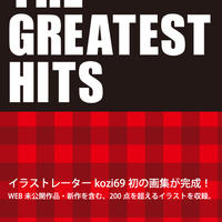画集 THE GREATEST HITS 2004-2014