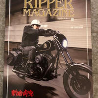 RIPPER MAGAZINE Vol10