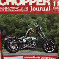 CHOPPER JOURNAL 2017-11