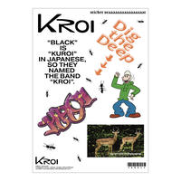 Kroi  Stickers Seat〈受注生産〉