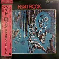 稲垣次郎とソウル•メディア / Head Rock (LP)