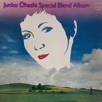 大橋純子 / Special Blend Album (LP)