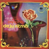 V.A. / Deju Ritma (LP)
