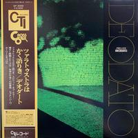 Deodato / Prelude