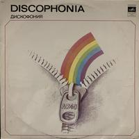 Argo / Discophonia (LP)