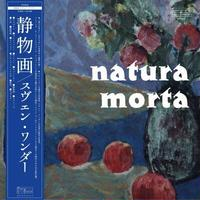 SVEN WUNDER / NATURA MORTA (LP)