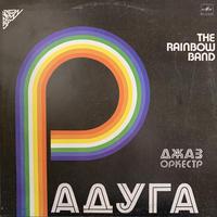 Джаз-Oркестр Радуга / S.T. (LP)