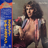 Peter Frampton / I'm In You (LP)
