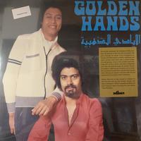 Golden Hands / S.T.