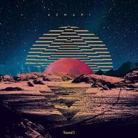 Azmari / Samā'ī (LP)